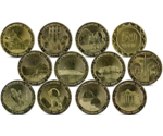 Armenia 50 Dram Regions 11 Coins Set 2012 UNC