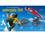 Austria 5 Euro Winter Games Ski Jumper and Snowboard 2010