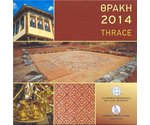 Greece Euro Cons Set 2014