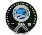 The Shanghai Cooperation Organization 10 Som Ag 2007