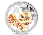 Australia 1$ 1 Oz Silver Chinese Dancing Lion 2015