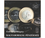 Hungary Official Mint 25th Anniversary Coin Set 2017