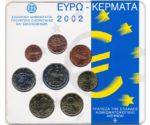Greece Official Euro Set 2002 in Folder