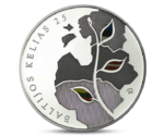 Lithuania 50 Litas 25th Years Baltic Way 2014 PROOF