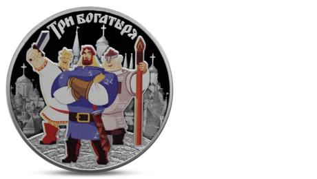 Russia 3 Rubles Three Heroes Silver 2017 PROOF